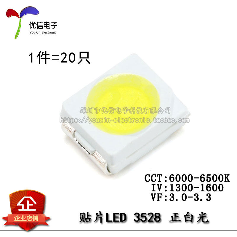 3528/1210 SMD LED White Positive White Highlight LED LED (20pcs/lot)