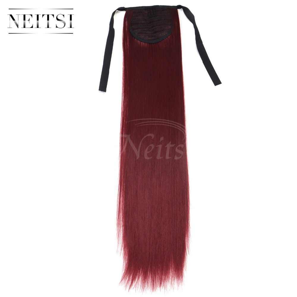 Neitsi прямые длинные на заколке в хвосте волос накладной хвост с заколками синтетические волосы 99J #