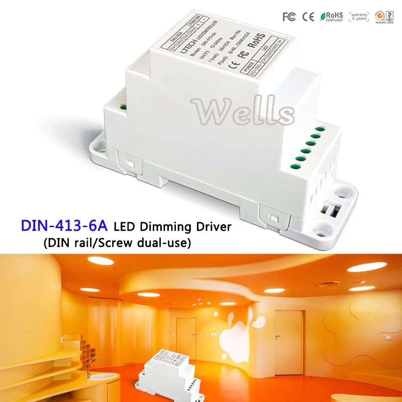 DIN-413-6A CV DALI Dimming Driver(DIN rail/Screw dual-use);DC12V-24V input;6A*3CH MAX 18A output for led light