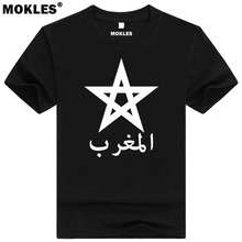 MOROCCO t shirt diy free custom made name number mar t shirt nation flag ma kingdom