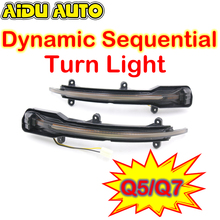 LED Flowing Rear View Dynamic Sequential MIRROR Turn Signal Light For Audi NEW Q5 Q7 4M led flowing rear view dynamic sequential mirror turn water signal light for audi a3 a4 b8 b8 5 a5 8w a6 c7 rs6 s6 4g c7 5 q5 q7