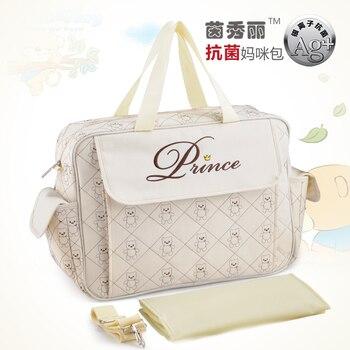 a5fe3eb6cb25 Горячая Распродажа, модные сумки для подгузников, большая емкость, дешевая  сумка для мамы и ребенка, изготовленная из высокого качества