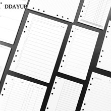 A5 A6 Loose Leaf Notebook Refill Spiral Binder Inner Page Diary Weekly Monthly Planner To Do List Line Dot Grid Inside Paper a5 notebook spiral filler papers index page loose leaf paper core hand book classification separate sub page planner refill