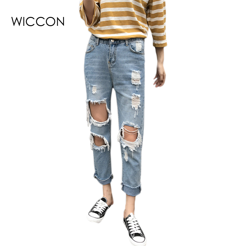Fashion jeans pants for women Elastic High Waist denim rough selvedge Hole loose straight Ripped pants female Summer Edge Curl summer casual women jeans high waist big hole ankle length ripped loose straight pants women denim trousers edge curl vintage