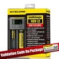 Marca nueva i2 nitecore intellicharger i2 nitecore cargador de batería para cr123a 16340 10440 aa aaa 14500 18650 26650, 22650, 17670