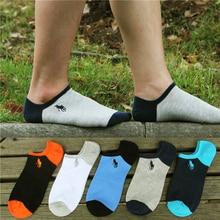 Korean version of the spring and summer men socks boat full color bar sports short manufacturers wholesale