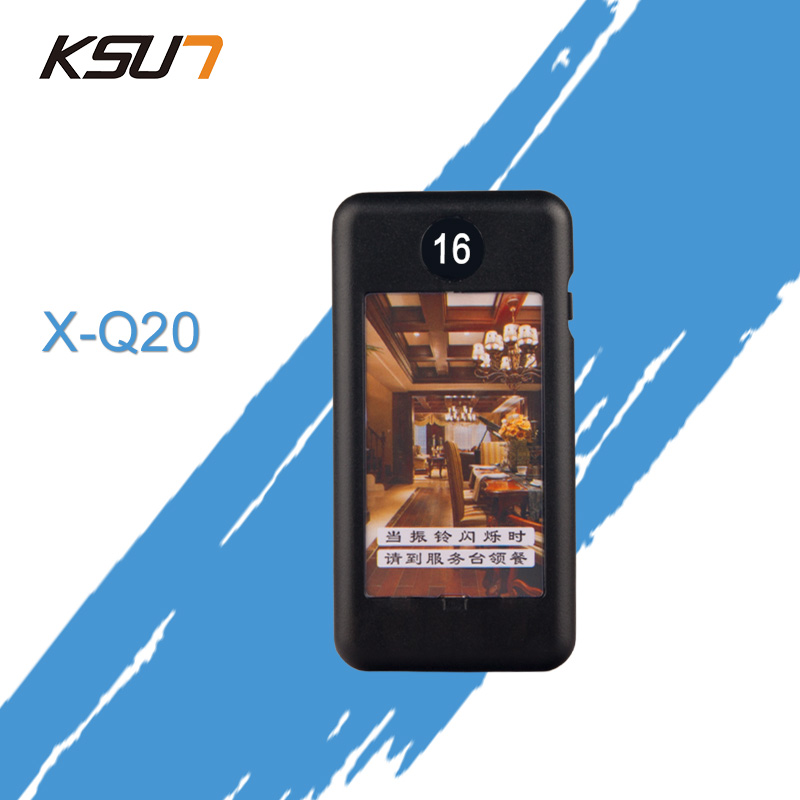 KSUN X-Q20 Wireless Pager 433MHz To Take Meal Card Vibration Buzzer To Take Meal Card Pager