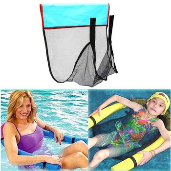 1PC Mesh Float Chair Net Polyester Floating Pool Noodle Net Sling For Swimming Pool Party Kids Adult Bed Seat Water Relaxation