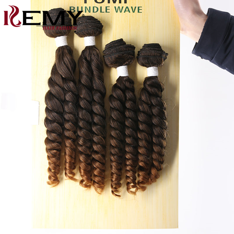 KEMY HAIR Heat Resistant Synthetic Hair 4 Bundles One Pack 161618Loose Wave Synthetic Hair Weave Extension Dark Brown Color ...