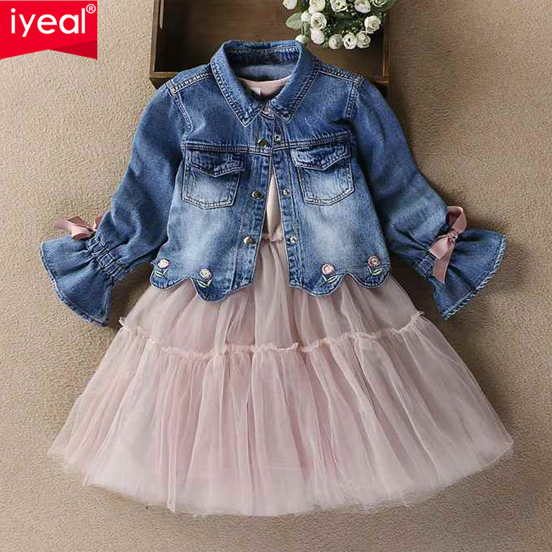 IYEAL Newest 2018 Spring Autumn Baby Girls Clothes Sets Denim Jacket+TUTU Dress 2 PCS Kids Suits Infant Children Clothing Set