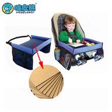 Baby Car Seat Tray Stroller Kids Toy Food Water Holder Desk Children Portable Table For Car New Child Table Storage 40*32cm(China)