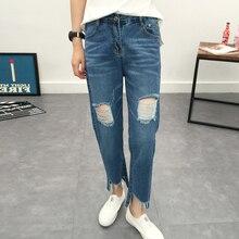 Бесплатная доставка 2017 случайные отверстия джинсы женские лодыжки длина брюки прямые свободные нищий брюки женские джинсы