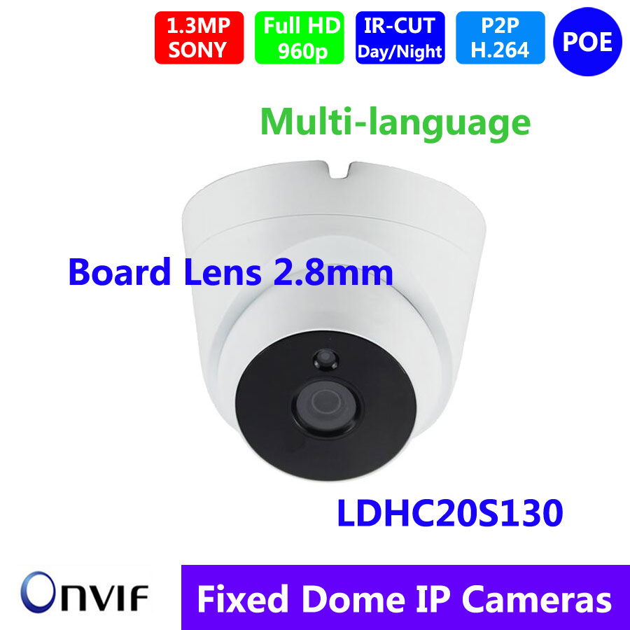 HD 960P 1.3MP IP Dome Camera P2P Network Indoor Security 3 IR Night Vision Board Lens 2.8mm ip camera p2p vandalproof onvif2 4 3 6mm fixed lens hd ir 1080p h265 4mp indoor 8m night vision security camera ip dome camera