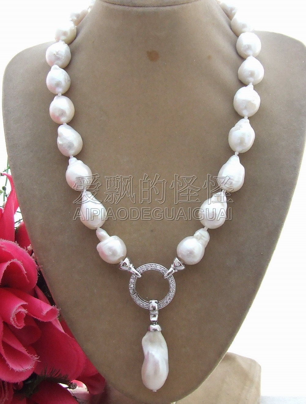 N062404 18MM Bead-Nucleated Pearl Necklace-25mm pendantN062404 18MM Bead-Nucleated Pearl Necklace-25mm pendant