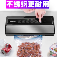 family commercial automatic food bags packaging sealing machine packers food vacuum sealer machine vacuum food sealer