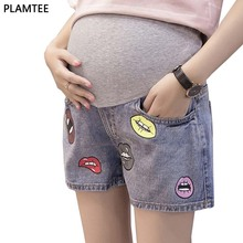Casual Lips Print Maternity Jeans 2017 All-Match Denim Shorts For Pregnant Women Plus Size M-2XL Pantalones De Maternidad(China)