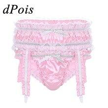 895f749cb325 Sexy Men Lingerie Soft Shiny Satin Ruffled Frilly Low Rise Stretchy Sissy  Bikini Brief Underwear Underpants