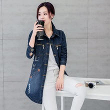 Spring New Fashion Women's Long Denim Jacket Coat Casual Loose Holes Female Jeans Jacket Outerwear L162