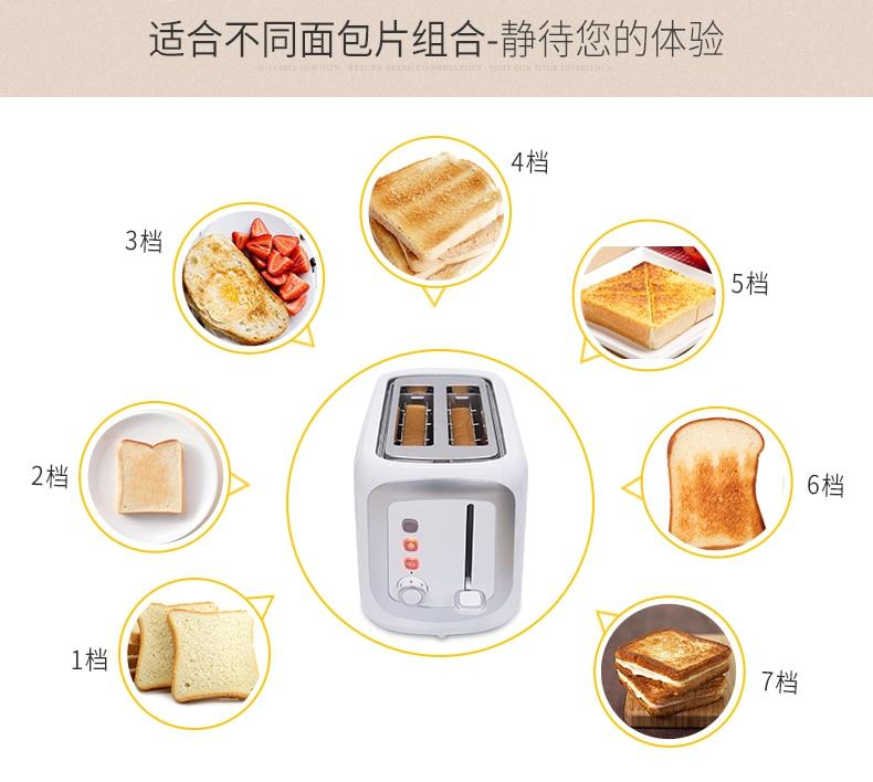 Toaster Home Breakfast Machine Electrolux/ Electrolux ETS3505W Mini Toaster Oven Toast 6