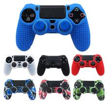 Studded anti-slip gel de borracha capa protetora de silicone tampa do aperto da pele para sony playstation 4 ps4 controlador sem fio slim pro