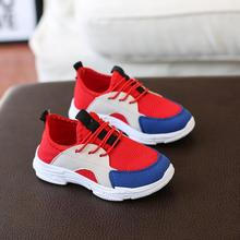 Children sneakers boys casual shoes 2019 summer and autumn new mesh breathable baby soft bottom