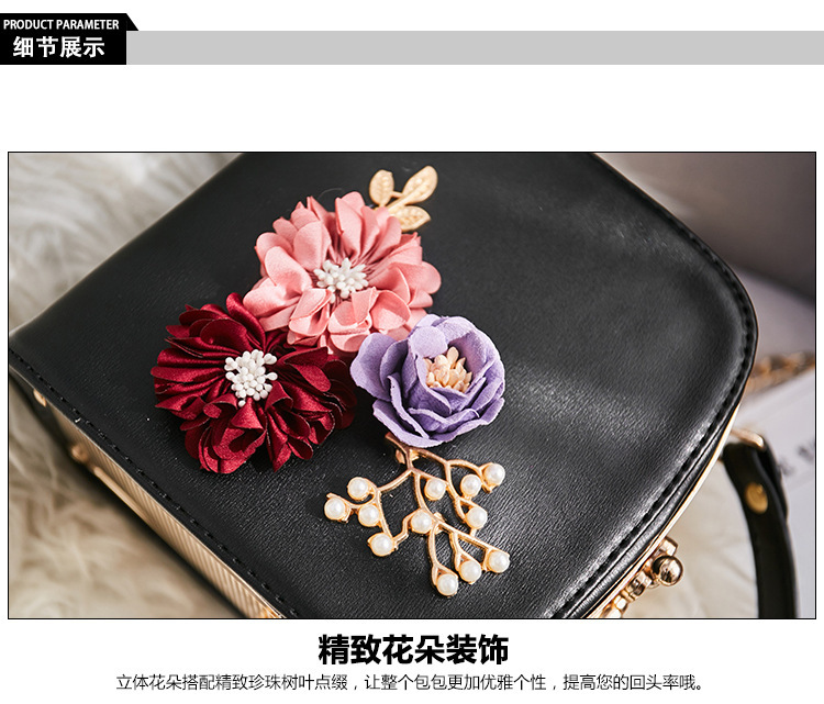 Women crossbody bag female messenger bag with long and short strap fashion designs flowers 60