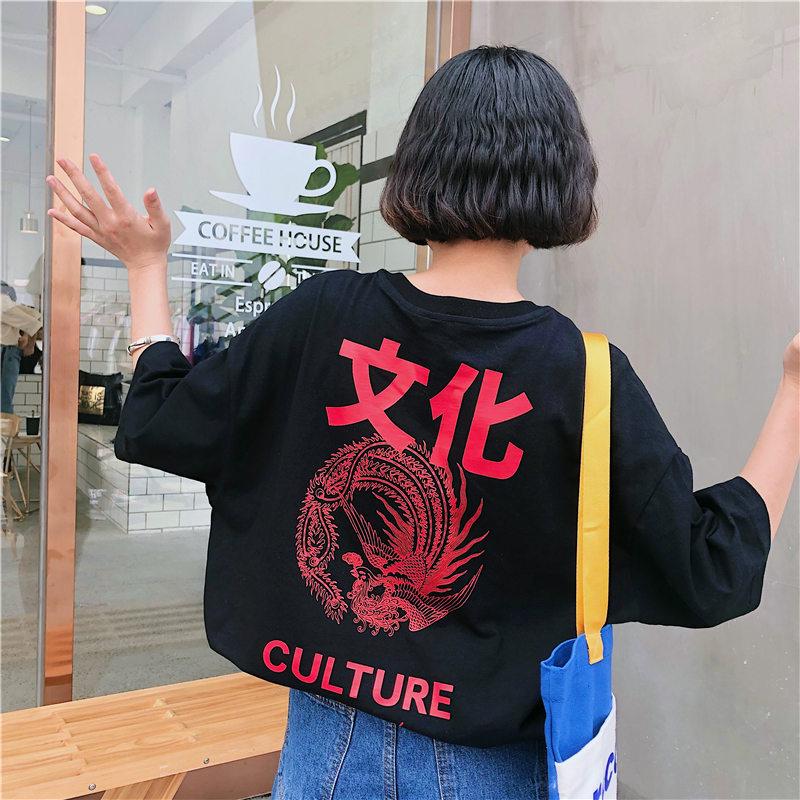 Summer Korean Harajuku Bf Loose Couple Phoenix Printed Women T shirt The Same Paragraph Short-sleeved Ins Casual Top Tees