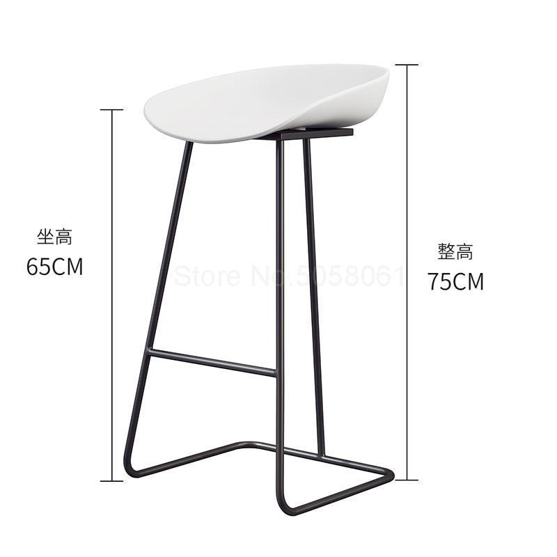 Скандинавский барный стул из кованого железа креативный простой барный стул кафе Золотой барный стул передний высокий стул - Цвет: ml7