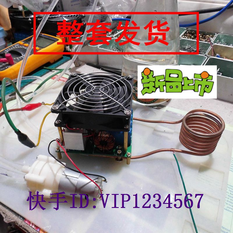 ZVS High Frequency Induction Heating Machine, High-frequency Quenching, Tap Less, ZVS induction heating kit zvs kit tap less jacob drive high voltage package tesla drive 4 tubes