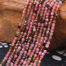 2mm 3mm Natural Round Faceted Tourmaline Multi Color Gemstone Loose Beads DIY Accessories for Jewelry Necklace Bracelet Making