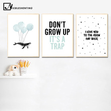 Whale Balloon Canvas Art Poster Nursery Quotes Decorative Print Wall Painting Decoration Picture Nordic Kid Baby Bedroom Decor цена
