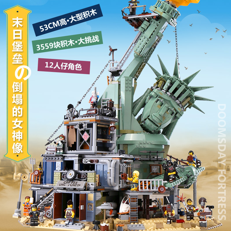 Moive series 45014 Welcome to Apocalypseburg Statue of Liberty Building Blocks Brick Toys Compatible With Legoing 70840 ToysMoive series 45014 Welcome to Apocalypseburg Statue of Liberty Building Blocks Brick Toys Compatible With Legoing 70840 Toys