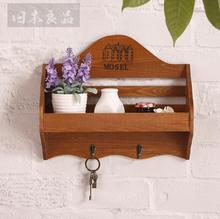 Zakka Groceries Home Wall Decoration Wooden Wall Flower Stander Wall Shelf  Storage Rack Finishing With Coat Hook 33.5*11*29cm