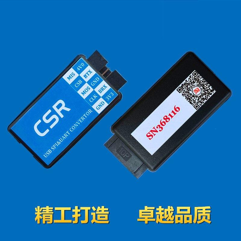 CSR USB SPI UART Dual Switch Board