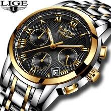 LIGE Mens Watches Top Brand Luxury Business Quartz Watch stainless steel Strap Casual Waterproof Sport Watch Relogio Masculino