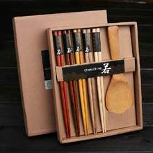 Wooden Chopsticks Rice Scoop Set (5 pairs of chopsticks, 1 rice scoop), Wood Sets Household Restaurant Flatware Gift