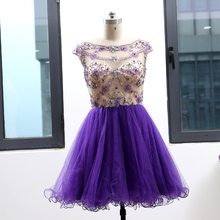 Purple Ball Gown Scoop Neck Knee-Length Crystal Tulle Prom Party Formal  Evening Dress M 42c643940931