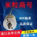 Freeshipping Encoder E6A2 CW5C 360 P/R E6A2 CW5C 500P/R qualitätssicherung Freescale-in Schaltsteuerung-Signalsensor aus Kraftfahrzeuge und Motorräder bei