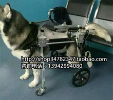 Pet wheelchair / dog wheelchair / paralyzed dog rehabilitation exercise vehicle / disabled dog rehabilitation wheelchair / dog w