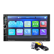 2 DIN 7060B 7 inch font b Car b font MP5 Video Player In Touch Screen