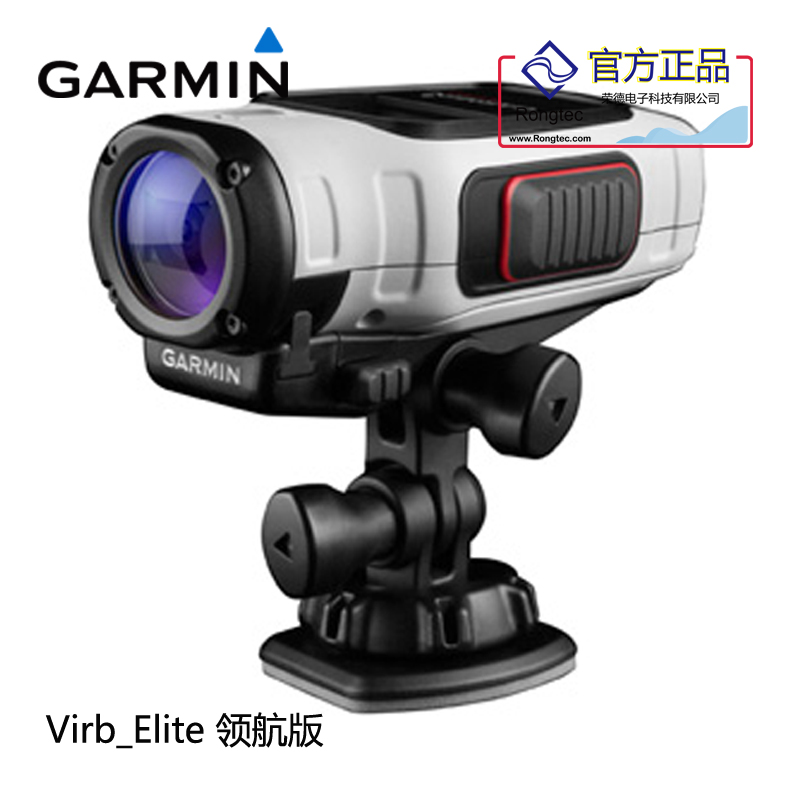 Jia Ming VIRB Elite pilot version of high-definition motion video camera genuine US Rongde Agent optimal and efficient motion planning of redundant robot manipulators