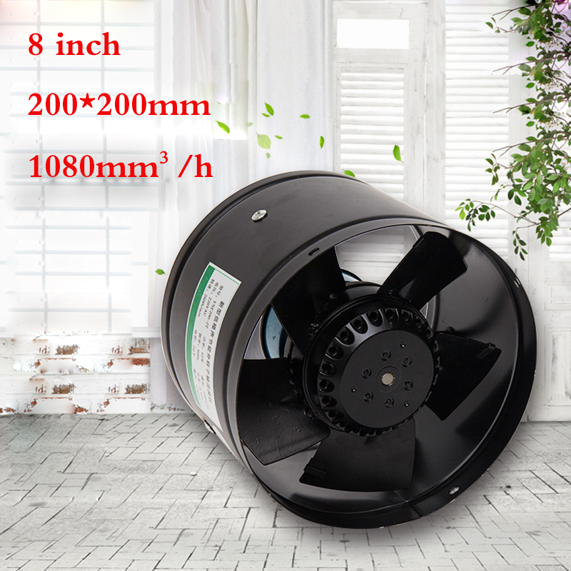 External rotor pipe fan metal exhaust fan strong mute fan 8 inch kitchen oil fume machine