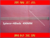 1 teile/los Skyworth artikel 40 e690u lampe V400D1 KS1 -- V400DK1-KS1 TLEM2 bildschirm 1 stück = 48 leds 490mm