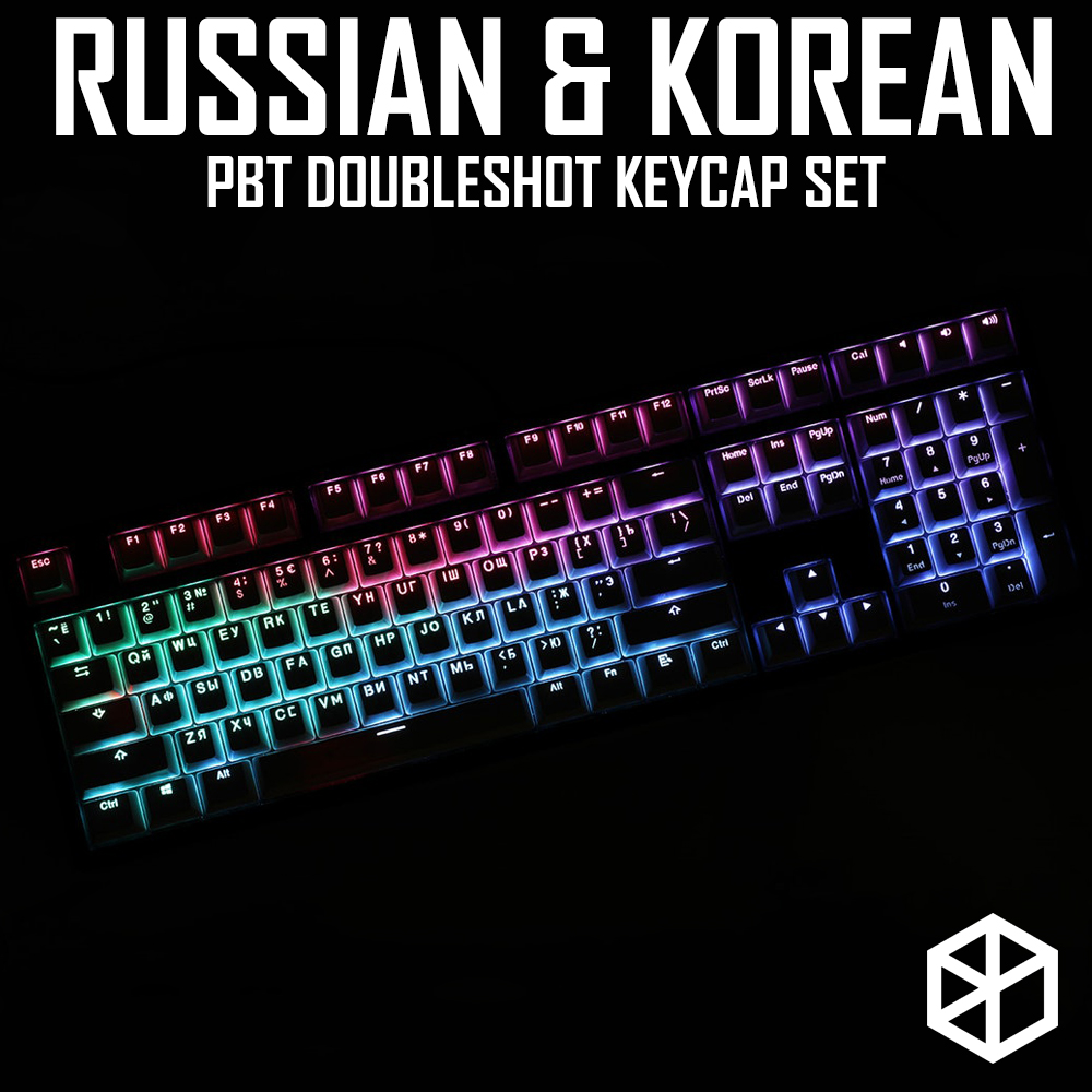 LOOP RUSSIAN & KOREAN ROOT LETTER LANGUANGE Legends PBT DOUBLESHOT KEYCAP SET OEM Profile Black And White Colorway