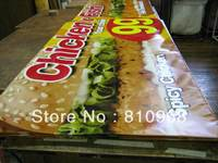 Digitally Printed Banner Size 3ft X 4ft