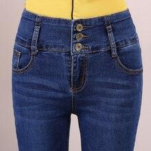 Джинсы женские Джинсы С Высокой Талией Джинсы Женщина эластичный плюс размер Женщины Джинсы femme промывают повседневная тощий карандаш брюки