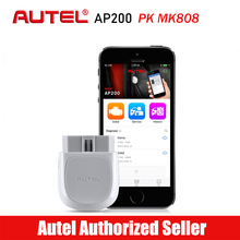 Autel AP200 Bluetooth OBD2 Car Scanner Automotive Diagnostic Tool DIY Code Reader Autoscanner for IOS Android PK Maxicom MK808(China)
