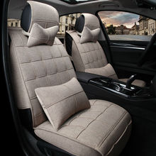 все цены на car cushion mats pads for Suzuki Auto Swift Liana 2/3 Jimny GRAND VITARA Mazda 2/3/6 cx-5/7 ATENZA Familia Premacy sports Axela онлайн