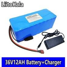36 V 12AH akumulator elektryczny rower, 20A BMS 36 V akumulator litowo paczka z 2A Ebike baterii ładowania, wbudowany w 18650 baterii