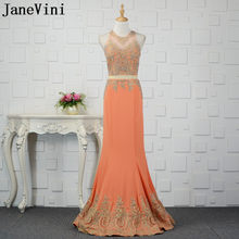 69a174f49236 JaneVini Luxury Orange Beaded Women Gown Fake Two Piece Bridesmaid Dresses  Mermaid Gold Lace Appliques Long Wedding Party Dress